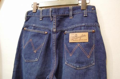 vintage wrangler ranch pants