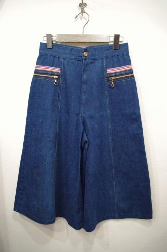 vintage denim gaucho pants