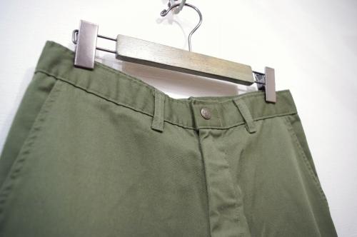 boy scout pants