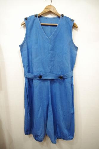 vintage gym suit