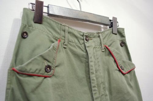 50's boy scout uniform