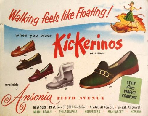 kickerrinos ad